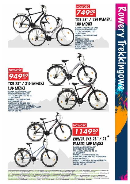 Auchan gazetka promocyjna od 2017-03-17, strona 5