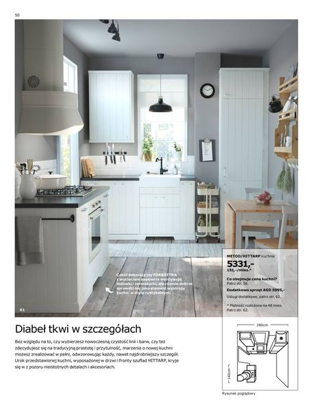 Ikea gazetka promocyjna od 2016-08-22, strona 50