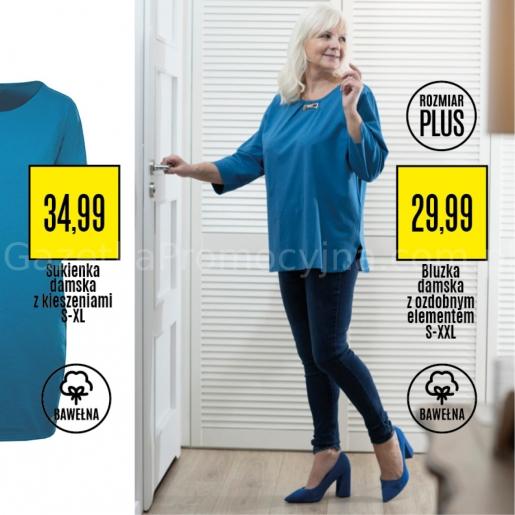Textilmarket gazetka promocyjna od 2021-01-13, strona 13